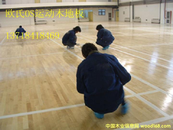 体育运动木地板专用鸵鸟漆材质说明