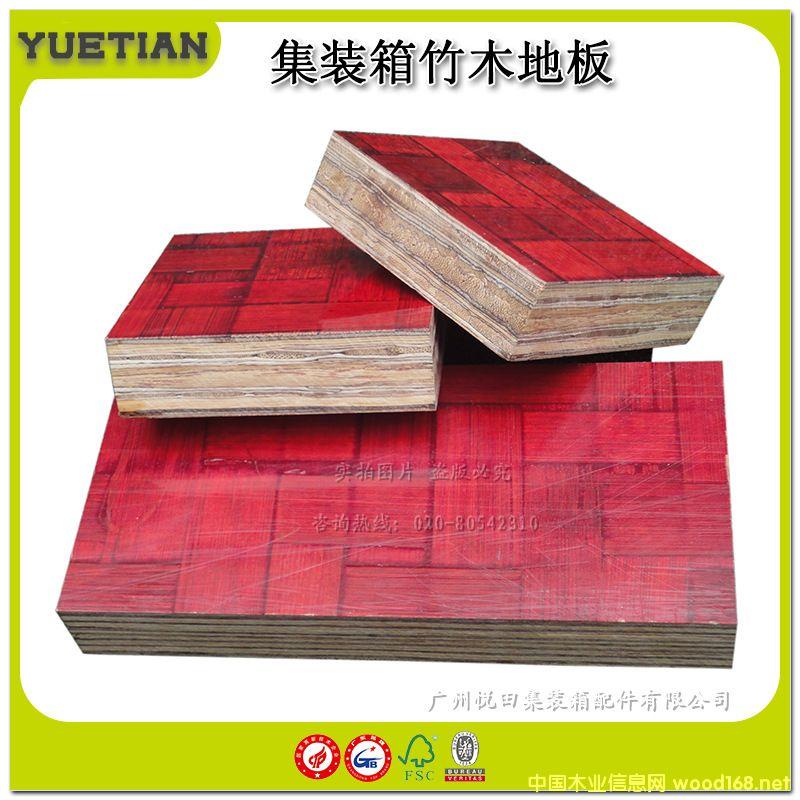 集装箱竹木底板大图片