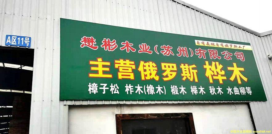 太仓港仓库大图片