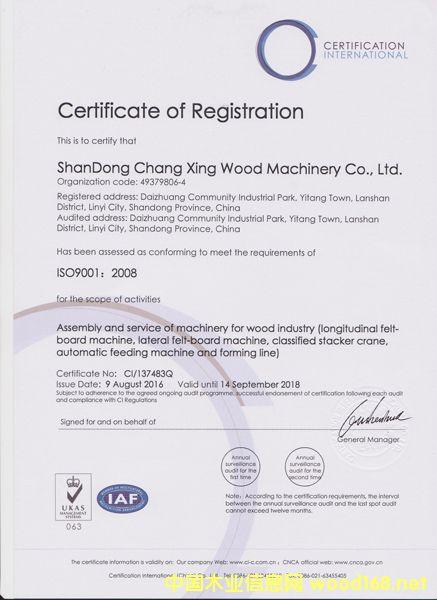 ISO9001大图片