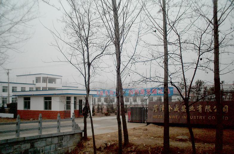 山东菏泽金威实业有限公司