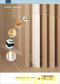 欧洲进口爱格EGGER刨花板和密度板