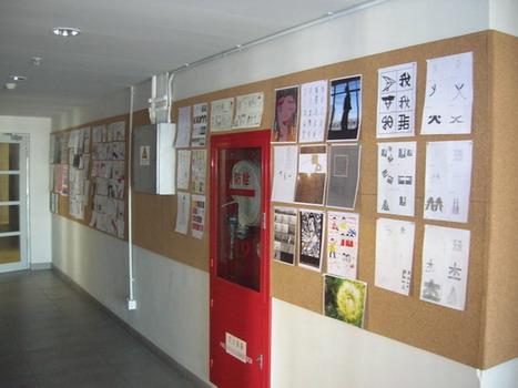 软木板-中国木业信息网产品展示中心