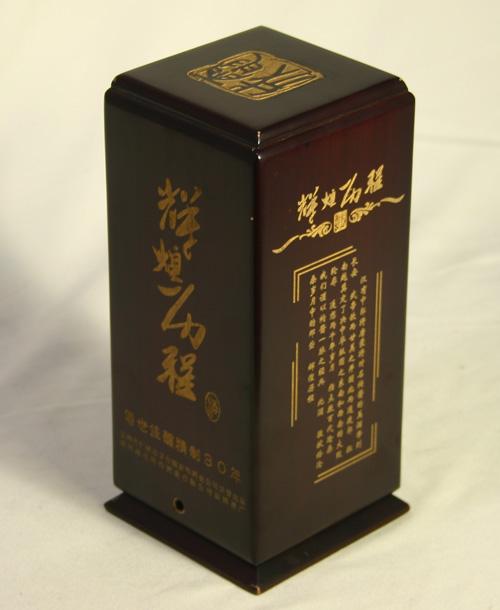木匠大师各类精美酒盒包装