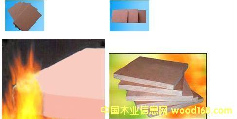 阻燃密度板