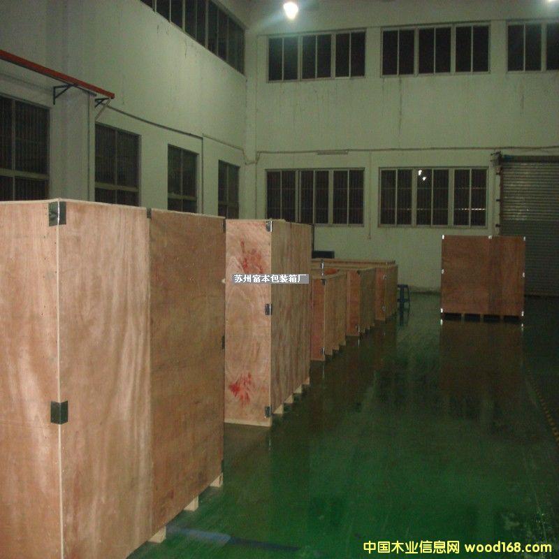 包装箱-中国木业信息网产品展示中心