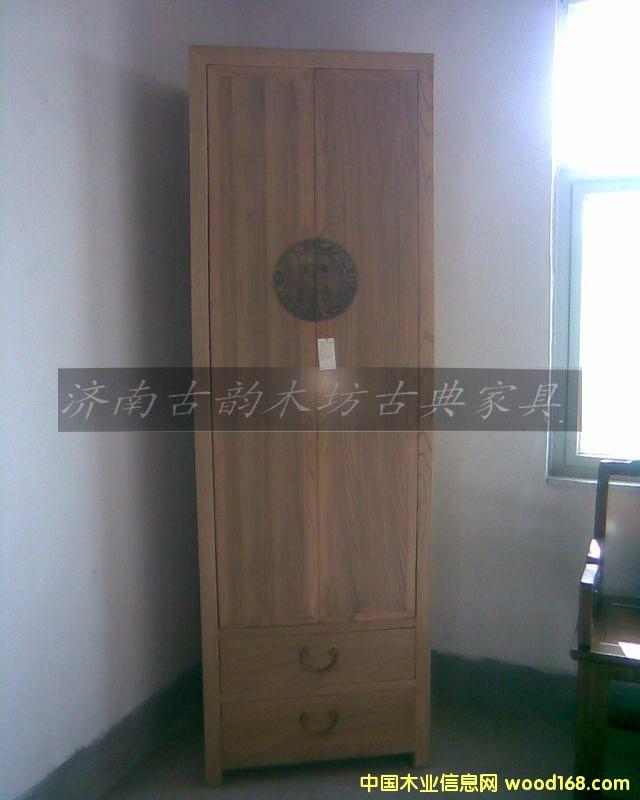 老榆木衣柜