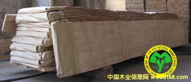 橡胶木刨切单板