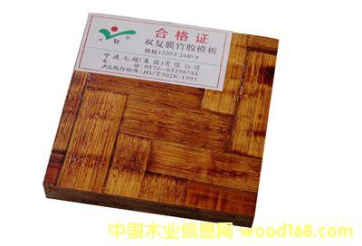 JC系列竹胶合建筑建筑模板(竹席)