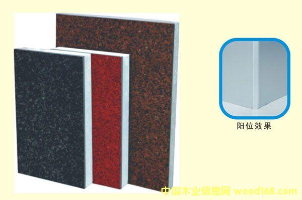 保温装饰一体板3仿天然石材