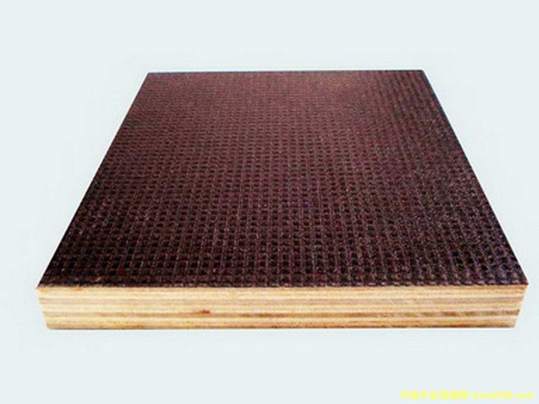 防滑建筑模板
