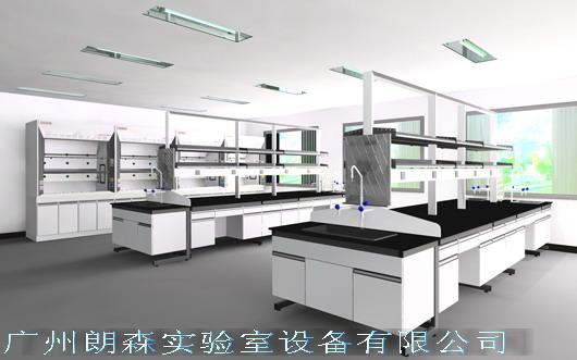 肇庆实验室家具