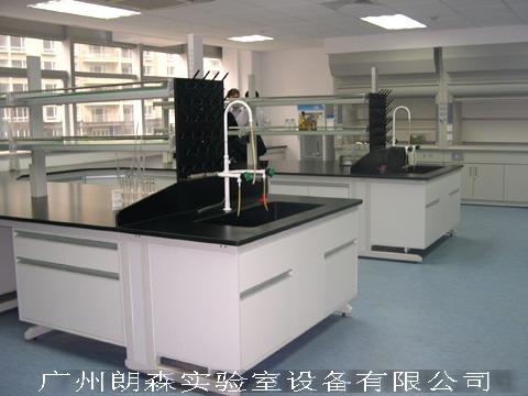肇庆实验室操作台