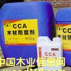 丰胜CCA木材防腐剂