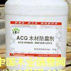 丰胜ACQ木材防腐剂