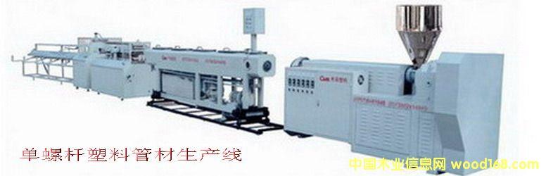 PP/PE/PC/ABS/PMMA管材生产线