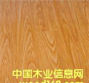 冠林E9177 柚木
