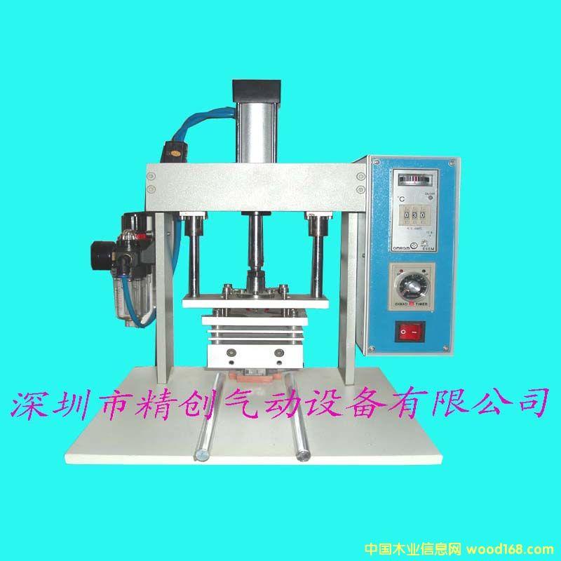 JC-100恒温热压机
