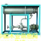 电加热油锅炉
