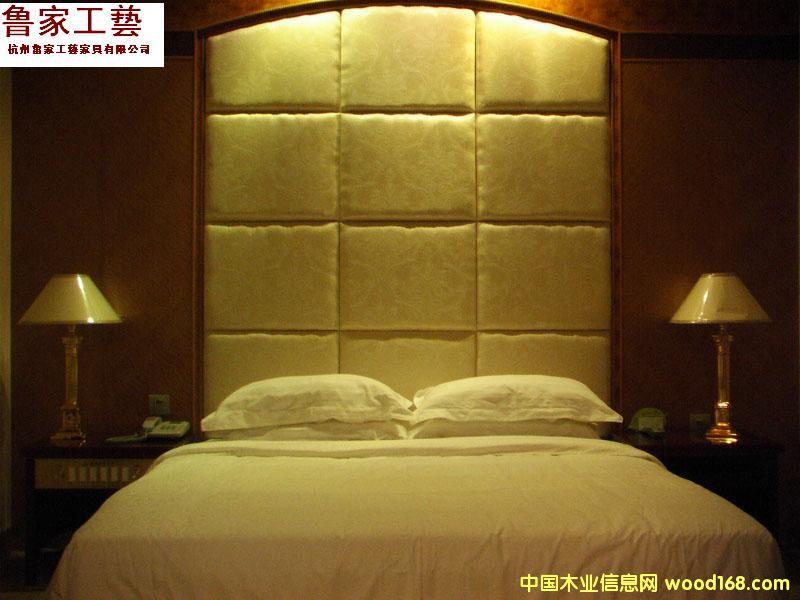 橘子酒店家具002