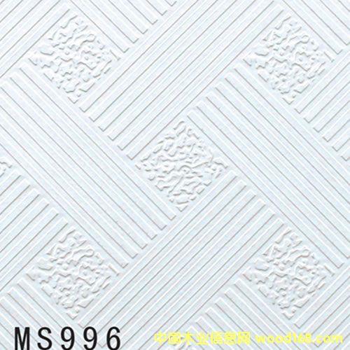 PVC贴面石膏板
