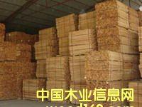 马来西亚橡胶木