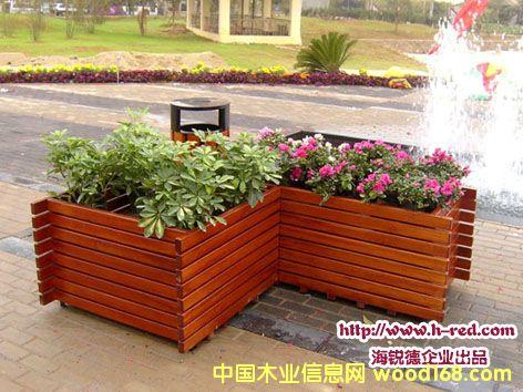 木制花箱系列