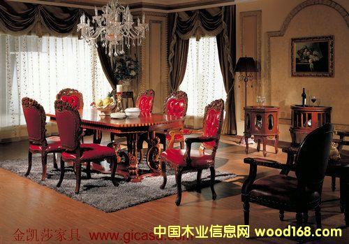 家具沙发-高档沙发-实木沙发-贵妃椅沙发-实木沙发品牌