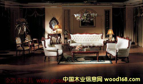 欧式沙发-家具沙发-欧式沙发品牌-实木沙发-贵妃椅沙发
