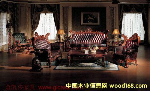 欧式古典家具-欧式家具-欧式新古典家具图片-欧式古典沙发