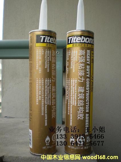 美国进口Titebond钉霸万用胶