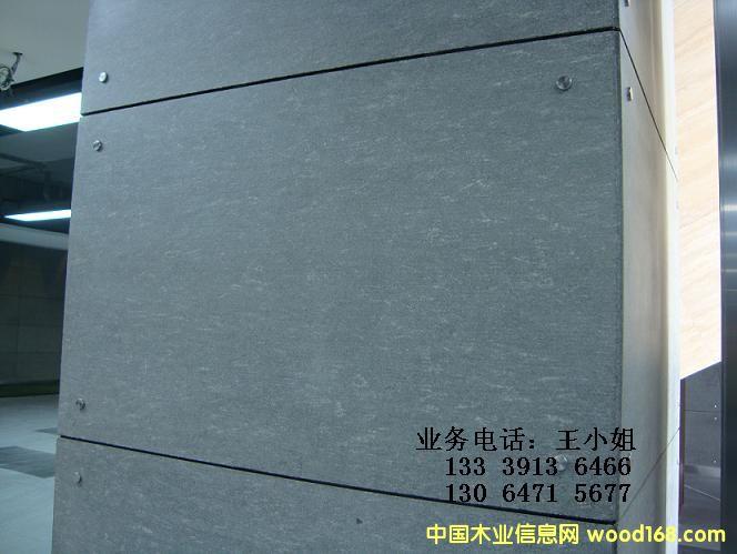美岩.水泥板(室内适用)