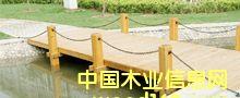 武汉四通防腐木业