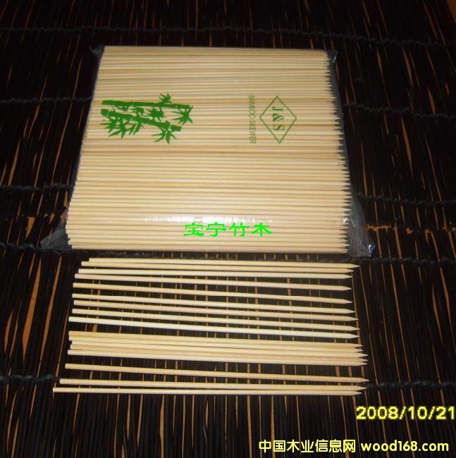 竹机串18cm