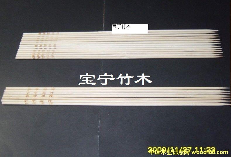 烫字竹串35cm
