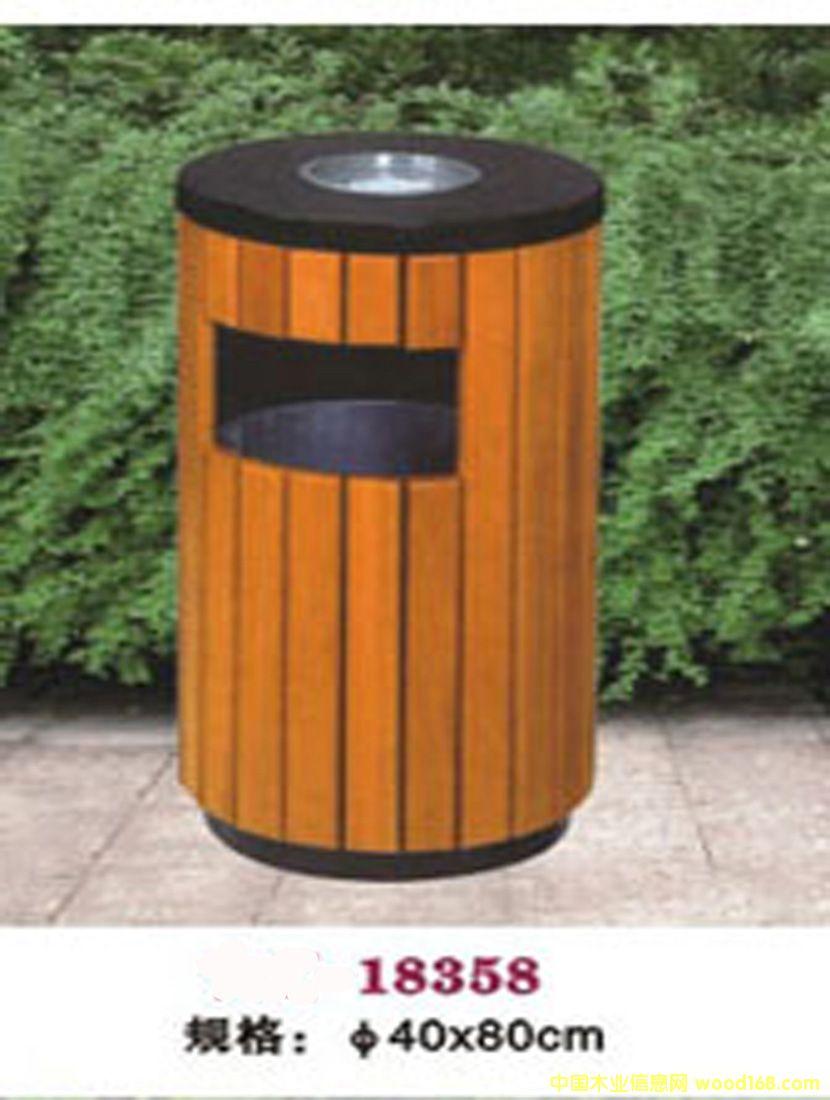 果皮箱/钢木垃圾桶/户外垃圾桶/环保垃圾桶