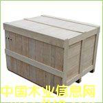 普通木箱1