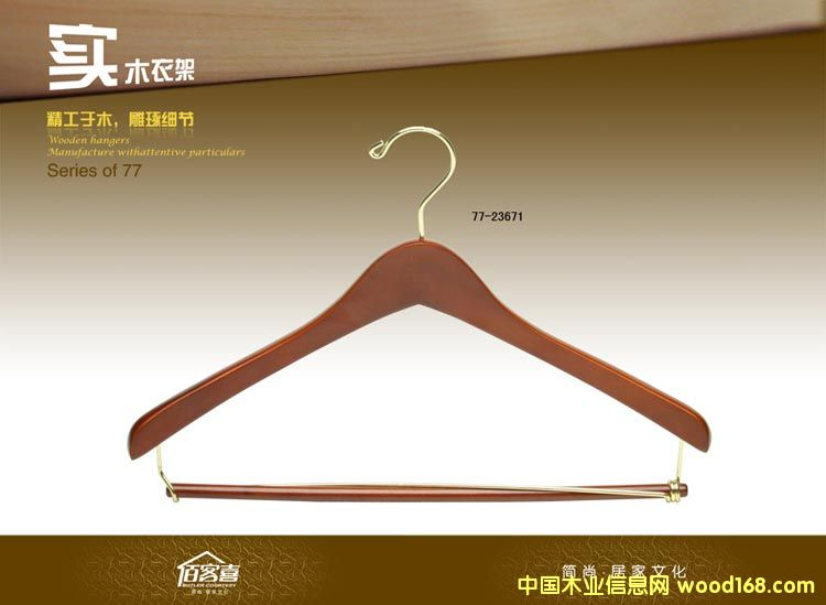 77-23671男式套装衣架