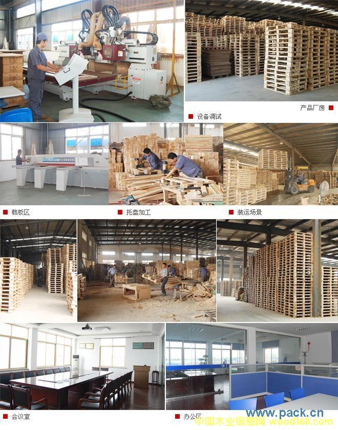 木托盘,木栈板,木卡板