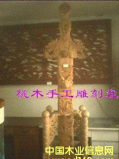 木雕桃木镇宅大宝剑-2.88米