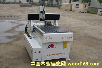 CC-6090小型工艺品雕刻机