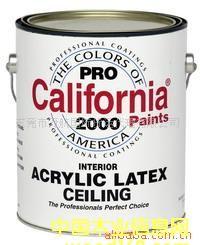油漆、涂料、助剂化工进出口代理