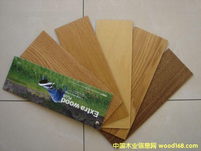 pvc塑胶地板(天然木皮)