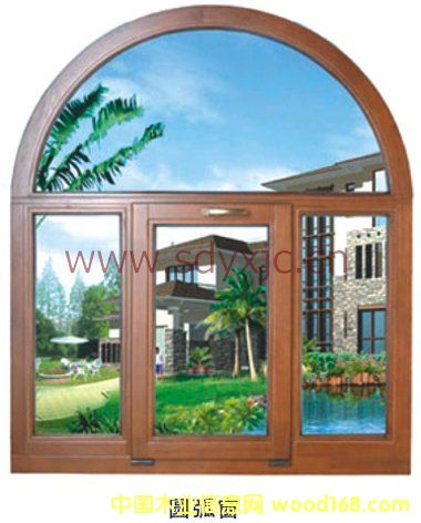 纯木圆弧窗