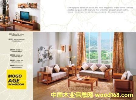 S808(1+2+3)沙发