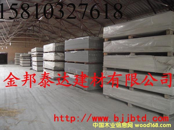 纤维增强水泥板,纤维水泥压力板,fc板