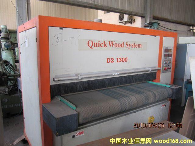出售二手木工丹麦曲面砂光机