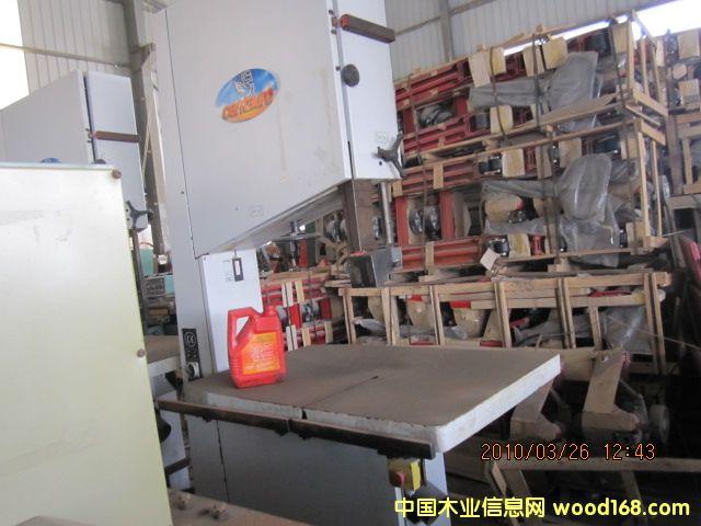 出售二手木工带锯