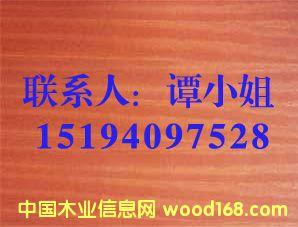 环保型免涂漆天然沙贝利装饰面板