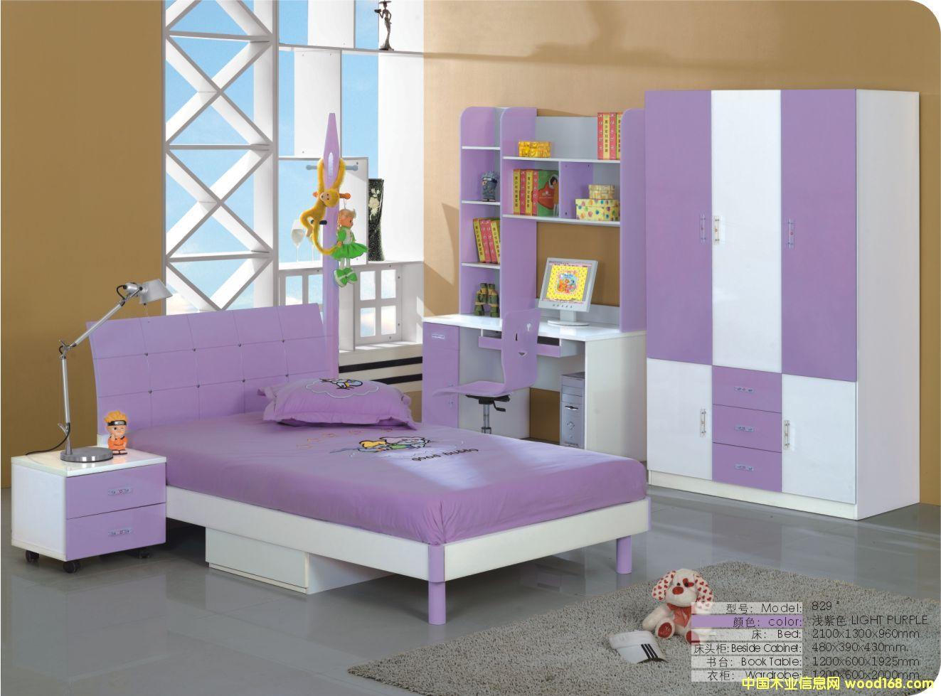儿童板式配套家居儿童床